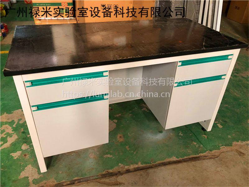 广东实验室台柜厂家--禄米实验室台柜专业制造