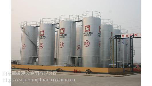 供应石油化工山东军辉建设集团有限公司工程资质对外合作