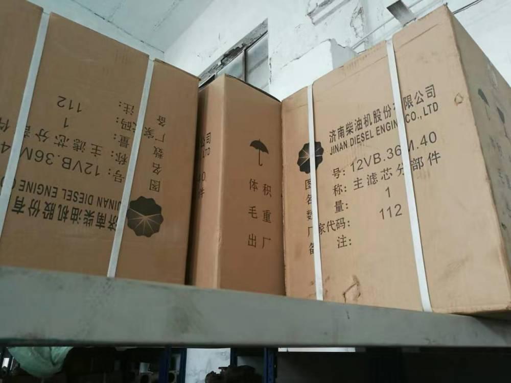 济柴12V190三滤保养12VB.36M.40/50空气滤芯12vb.10.30.03柴油滤芯机油