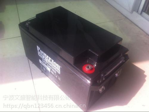 复华蓄电池FM12-200 复华蓄电池12V200AH厂家报价