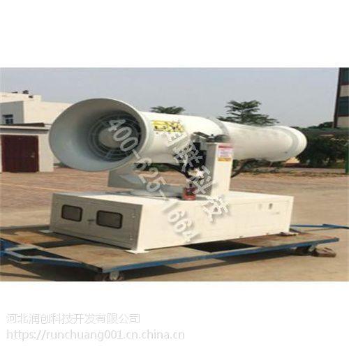 义马车载风送式喷雾机 车载风送式喷雾机LHCW70的具体参数