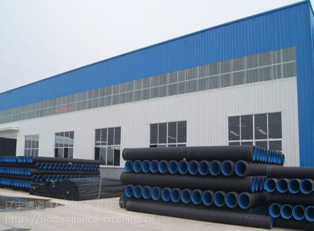 DN300双壁波纹管 HDPE波纹管_辽宁博道建材科技市政污水排放管