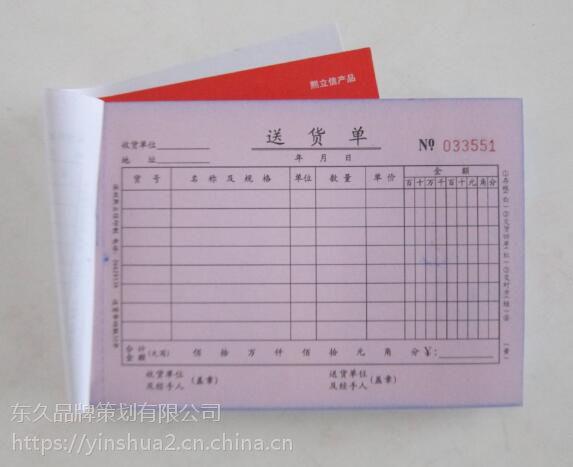 茌平县点菜单印刷公司|东阿冠县酒水单本制作|高唐点菜单定做