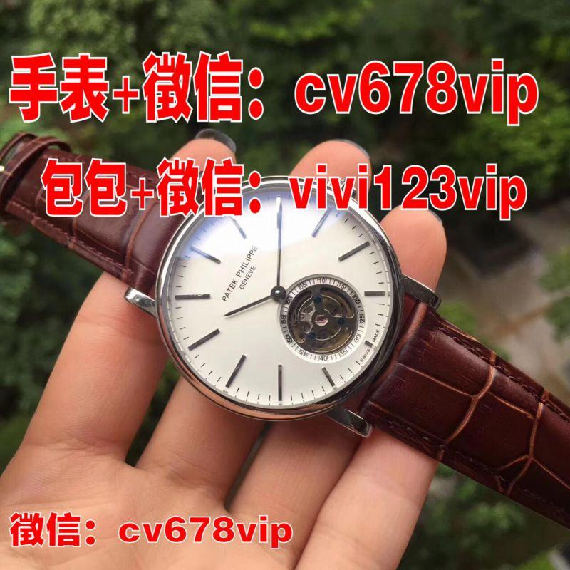 200元的高仿欧米茄手表男表机械,一般要多少钱