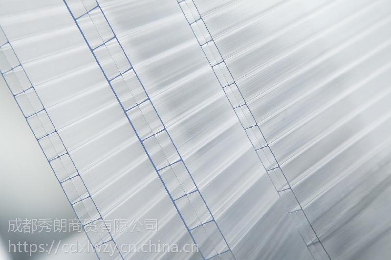 供应三层阳光板、三层湖蓝色阳光板、四川三层透明阳光板、成都三层茶色阳光板