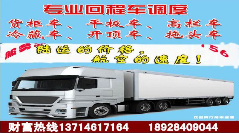 http://himg.china.cn/0/4_63_1036161_800_447.jpg