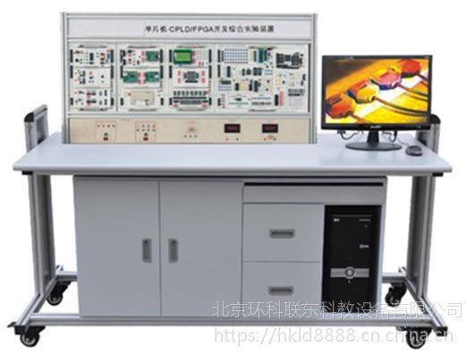 单片机·CPLD/FPGA开发综合实验装置 服务周到
