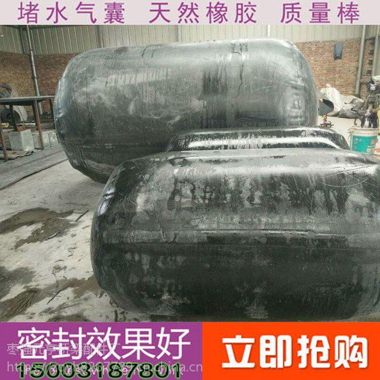DN50mm-600mm管道橡胶气囊厂家现货直销/激情创业践于行