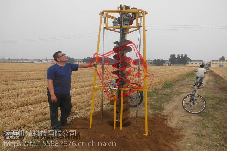 线杆挖坑机价格 --地钻机