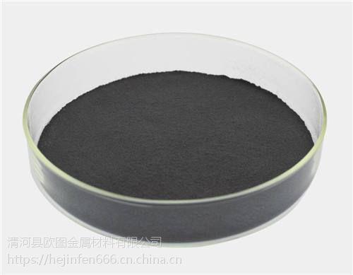 厂家供应 高含量碳化钨粉W-1 高纯度微米纳米级钨粉