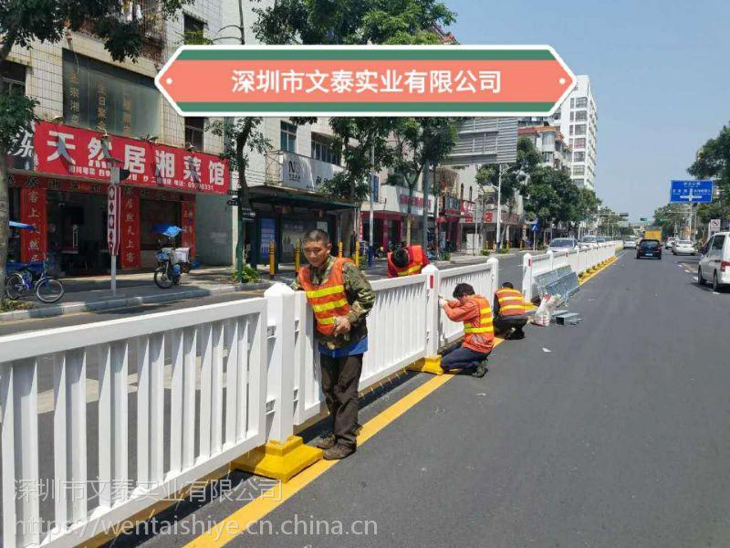 深标三护栏 深圳文泰 港式护栏