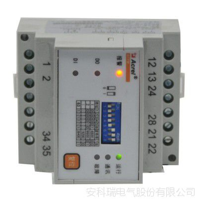 安科瑞厂家直销AFPM1-DV型直流消防电源单相电源监控模块包邮