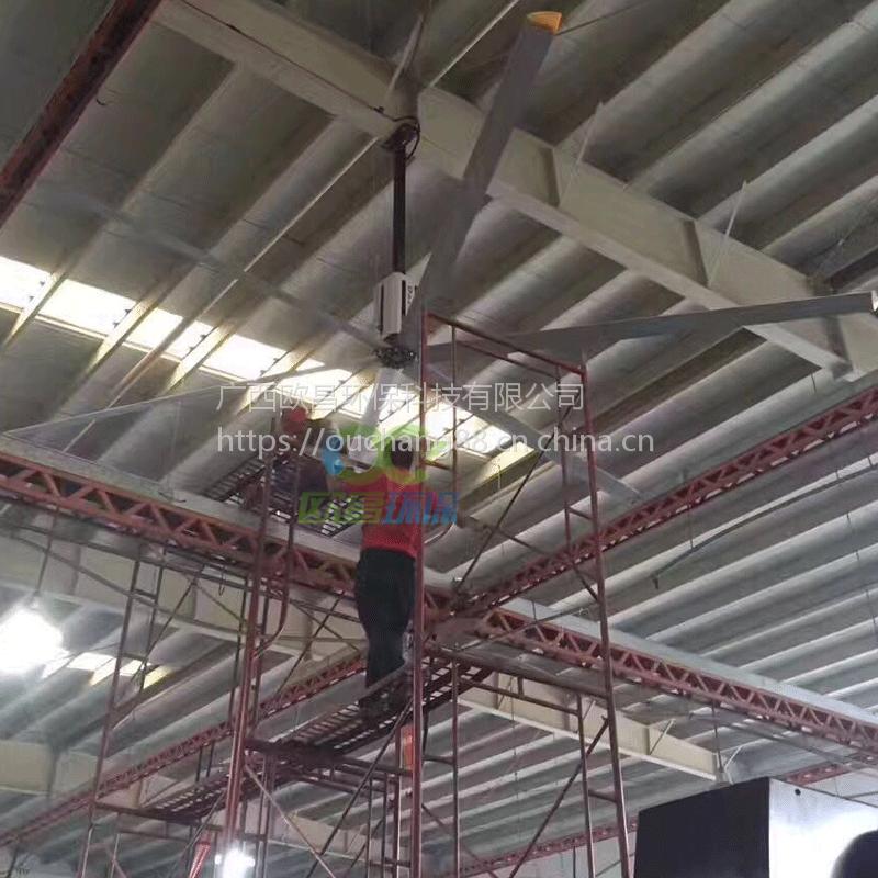 厂房用大型工业吊扇优质服务、可申请免费装机