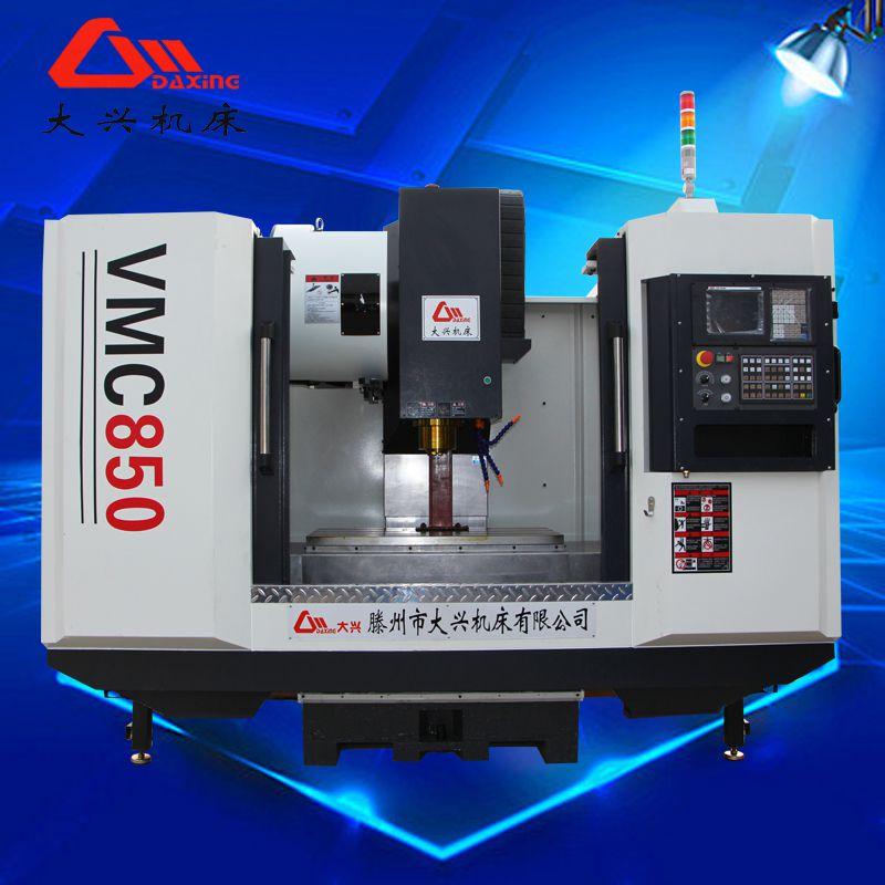 供应全新VMC850加工中心 厂家直销台湾配置