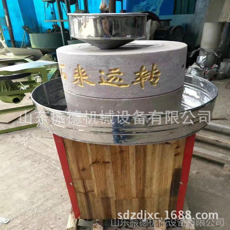 畅销型 香油麻汁石磨机 振德牌 五谷杂粮米浆机 豆浆米浆肠粉石磨