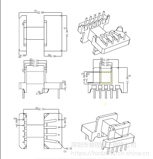 ee19变压器骨架 卧式5+4针 有配套磁芯