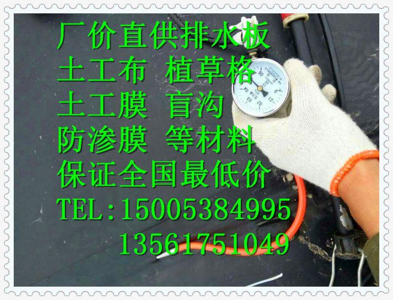 http://himg.china.cn/0/4_63_239886_800_612.jpg