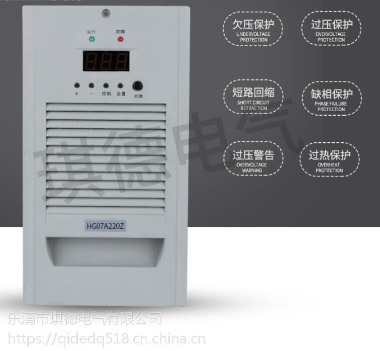 浙江优质产品充电模块ND22010/T质量稳定