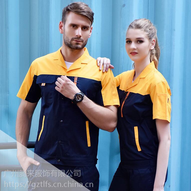 定制黄埔码头员工制服,装卸工人工作服定做,海关员工工作服制作