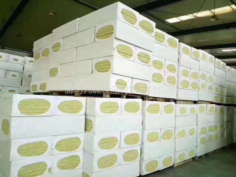 A级外墙保温岩棉板 A级保温岩棉板厂家供应