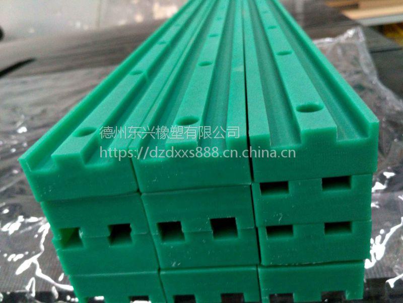 东兴食品级材料 超高分子量聚乙烯异形件 耐磨托条 聚乙烯链条导轨