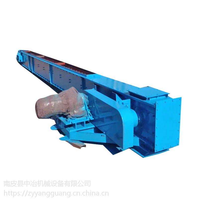 中冶 供应 煤碳专用埋刮板输送机 可倾斜刮板输送机