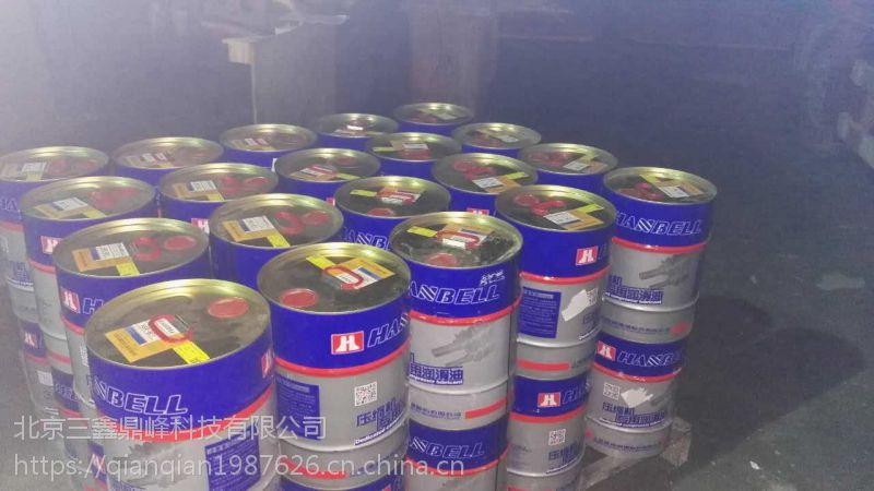 郴州市冰熊RL32H纯进口冷冻油R23制冷剂专用拉低温-70度才是进口油