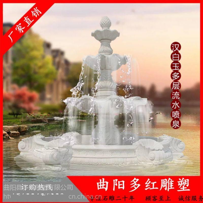 石雕大理石喷泉流水摆件欧式石雕汉白玉户外养鱼池装饰庭院花园花钵景观假山多红雕塑