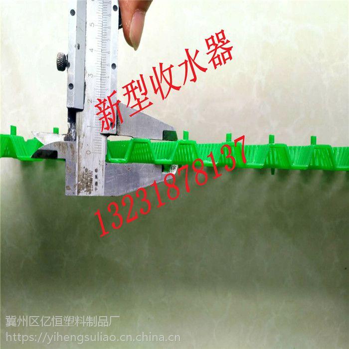 新型除雾器多少钱一平方,亿恒塑料13231878137