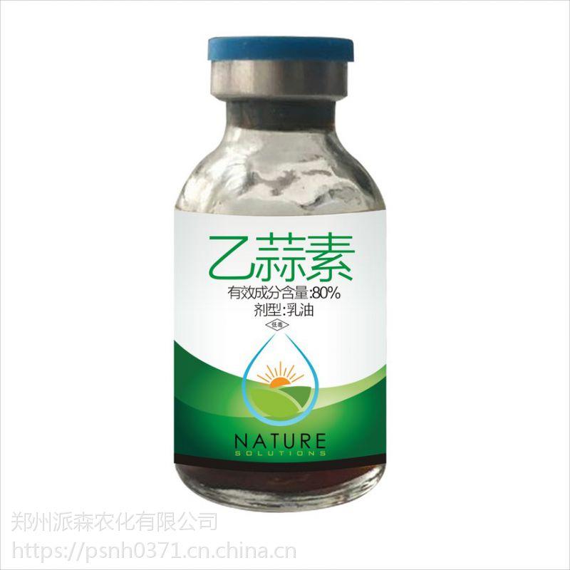 大棚蔬菜提苗促长防治死苗烂根就用天禾素高效植物调节剂