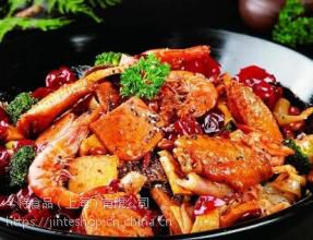 香锅酱料厂家-香锅调料代工贴牌-今特食品