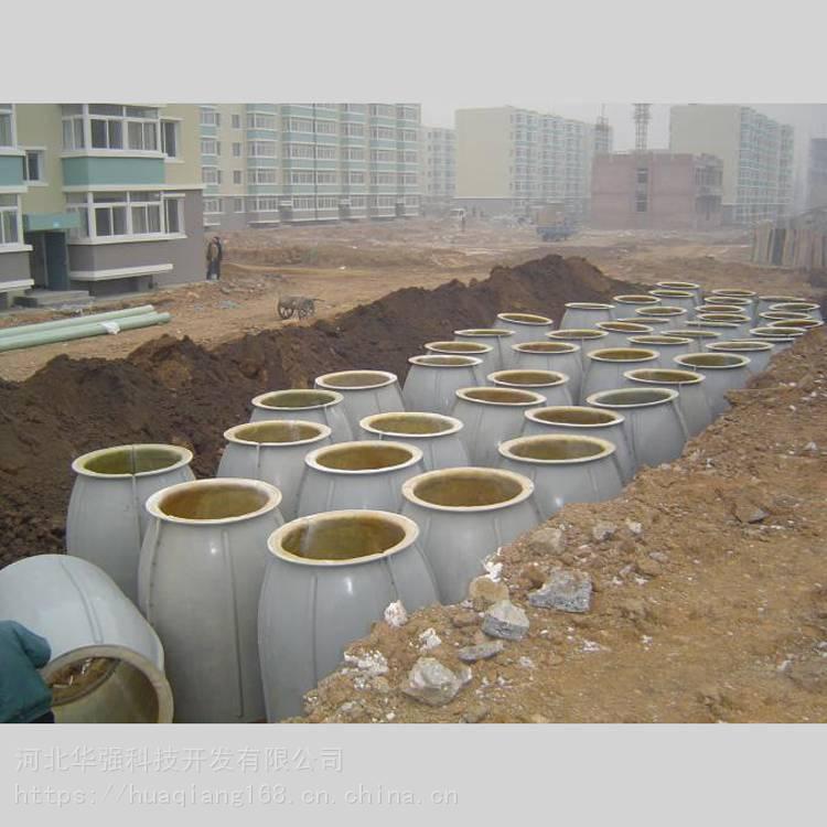 小区市政检查井多钱一套 直径700高度1100复合树脂井 【河北华强】