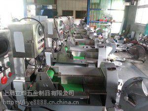 台湾切菜机 全自动切菜机 多功能切菜机 智能切菜机 双头切菜机