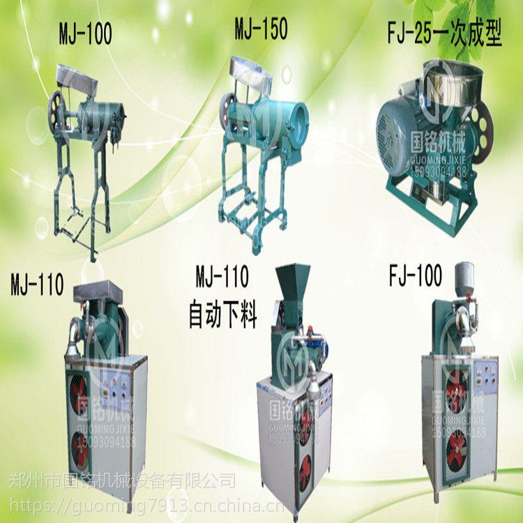 多功能粉条机水加热粉条机厂家直销性能稳定