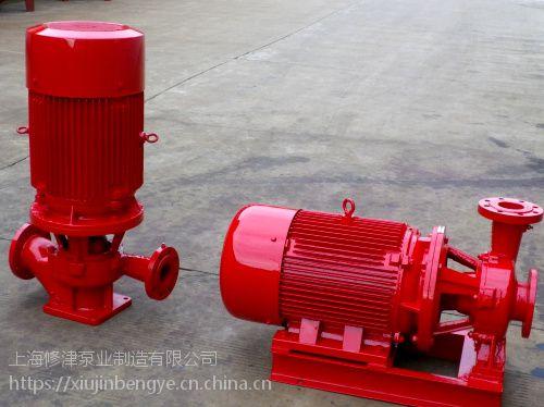 XBD9/45-80L-HY管道消防泵自动喷淋泵 给水泵