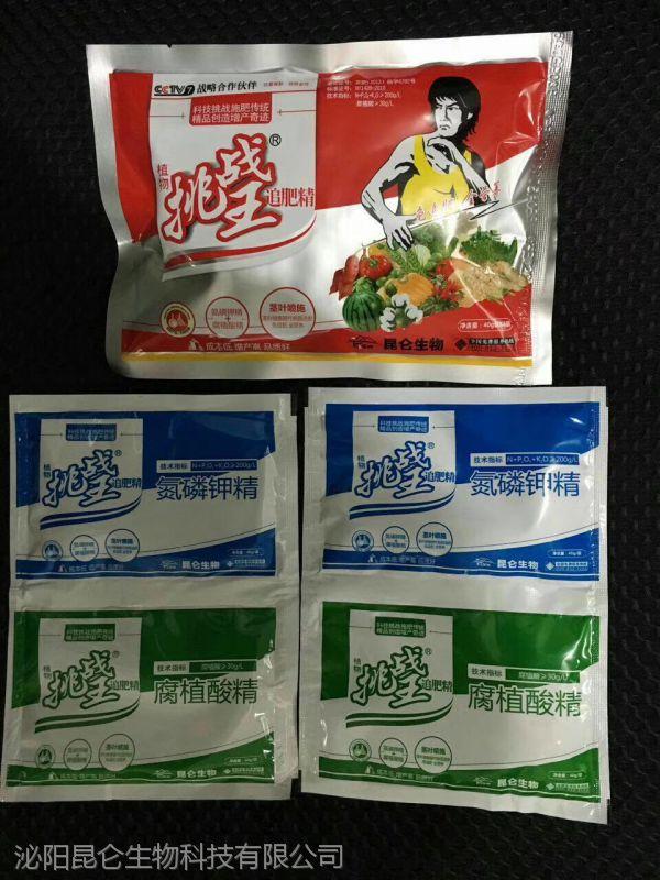 腐植酸叶面肥挑战王追肥精氮磷钾精和腐植酸精厂家供应批发