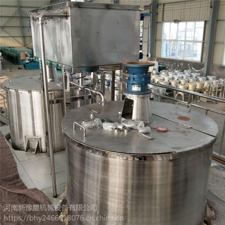 新豫星小型食用油精炼油设备 花生油精炼机 出油率高 能耗低