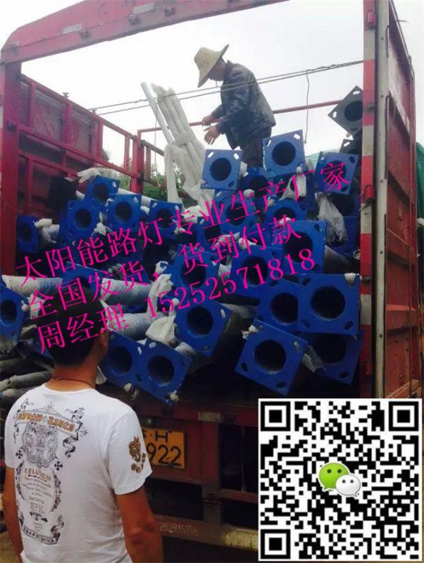http://himg.china.cn/0/4_640_237278_602_800.jpg