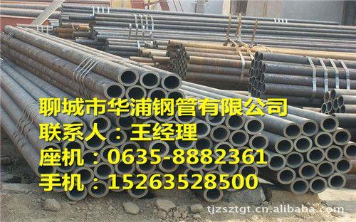 http://himg.china.cn/0/4_640_237368_500_312.jpg