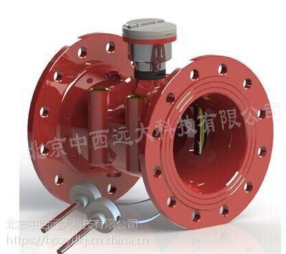 中西(LQS厂家)超声波热量表 型号:MT15-DN400库号:M407287