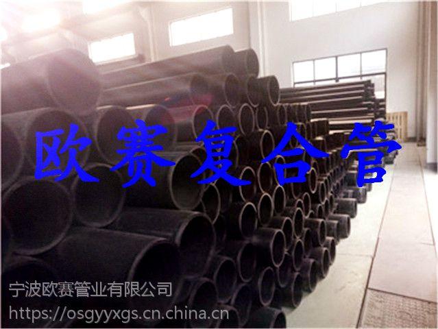 辽阳市钢丝网骨架聚乙烯复合管生产厂家-加盟代理
