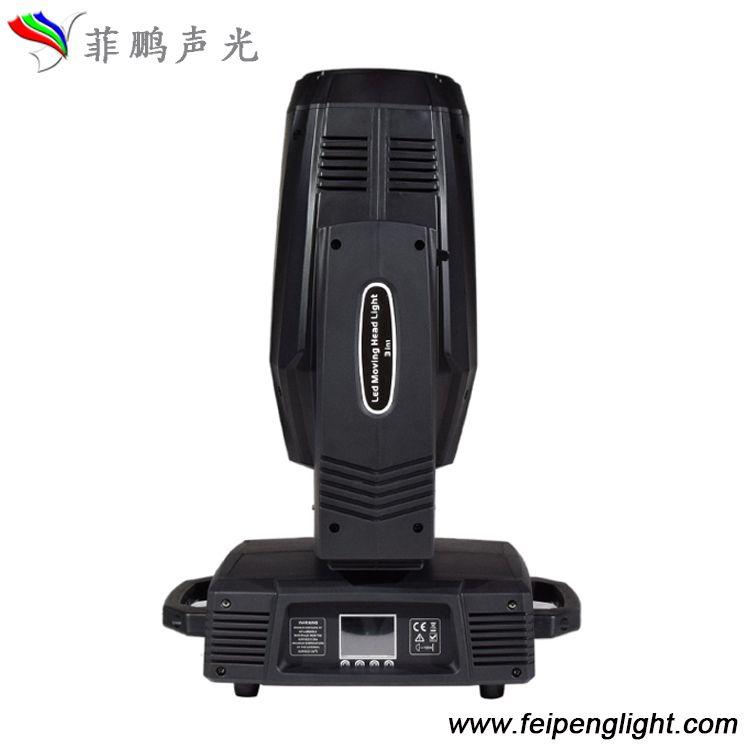 菲鹏声光FP-MS300 300W LED摇头光束灯高精度高清晰光束灯