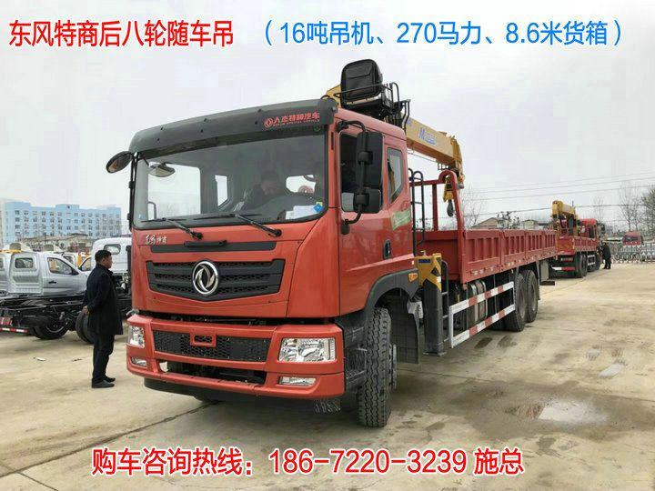 http://himg.china.cn/0/4_640_238702_720_540.jpg