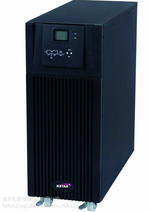 供应YDC9103H科士达ups不间断电源