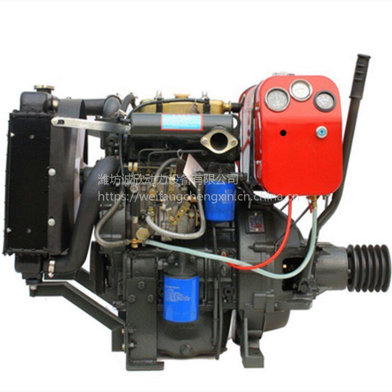 32马力 脱粒机用柴油发动机 双缸水冷2000转 24KW柴油机 品质保证