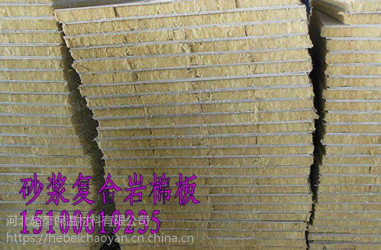 价格河北外墙防水岩棉复合板5个厚
