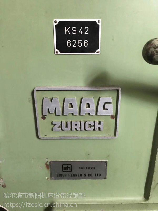 二手马格KS42直齿锥齿磨齿机,二手MAAG 420MM直齿锥齿磨齿机