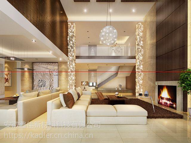 智能家居生活体验卡帝洛尔智能全屋整装定制整体家装.