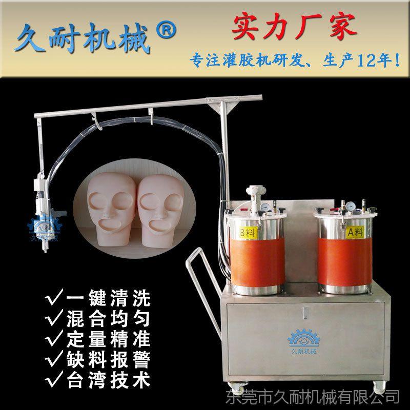 东莞久耐机械专业定制 双组份PU发泡机 小型聚氨酯低压发泡机