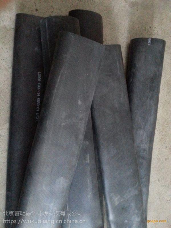 供应德国DeuHuBRTD65德国进口进口橡胶膜片管式曝气管